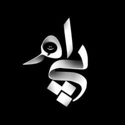 سلام وبمستر ایرانی