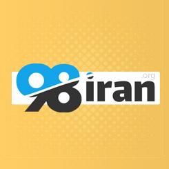 طراحی قالب موزیک وردپرس 98 ایران